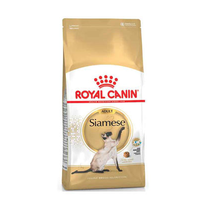Picture of Royal Canin Siamese adult 2կգ