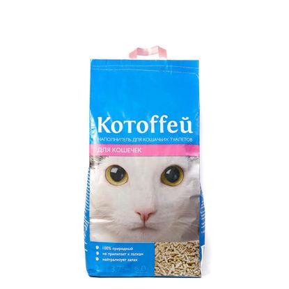Picture of Բաց փայտե հիմքով լցանյութ «Котоffей» կատուների համար (2 կգ)