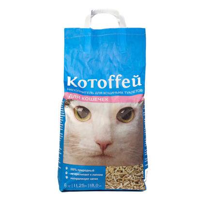 Picture of Բաց փայտե հիմքով լցանյութ «Котоffей» կատուների համար (6 կգ)