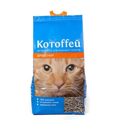 Picture of Մուգ փայտե հիմքով լցանյութ «Котоffей» կատուների համար (2 կգ)