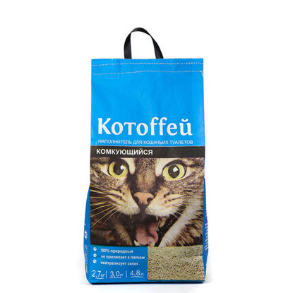 Picture of Քարացող Լցանյութ «Котоffей» կատուների զուգարանի համար (2,7 կգ)