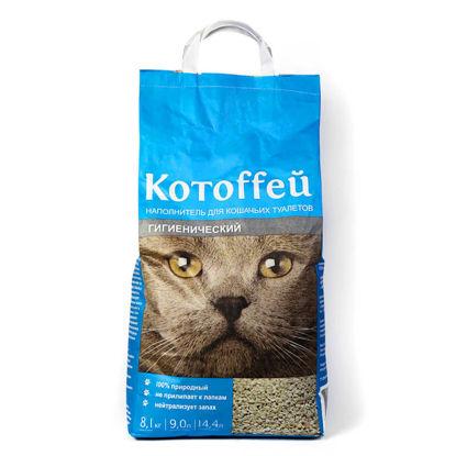 Picture of Հիգիենիկ Լցանյութ «Котоffей» կատուների զուգարանի համար (8 կգ)