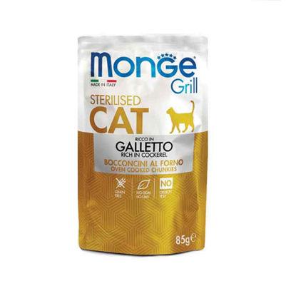 Picture of Monge Grill STERIL կատուների համար (հավ)