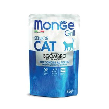 Picture of Monge Grill SENIOR կատուների համար (ձուկ)