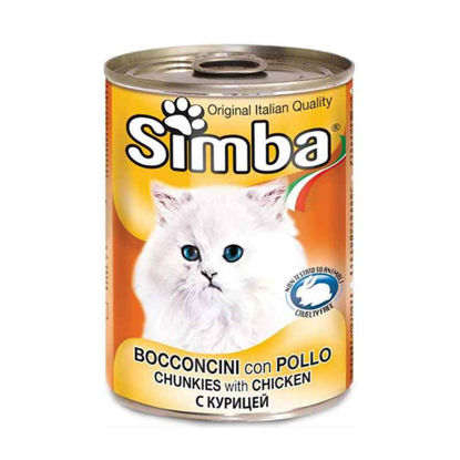 Picture of Simba հավի մսով պահածո կատուների համար (415 գ)