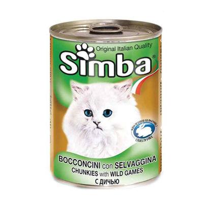 Picture of Simba թռչնամսով պահածո կատուների համար (415 գ)