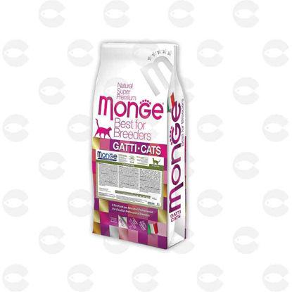 Picture of Monge Sensitive չոր կեր կատուների համար (10 կգ)