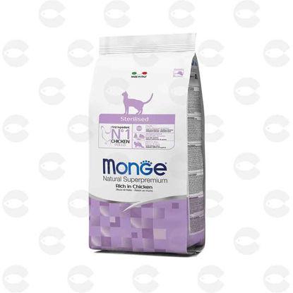 Picture of Monge Sterilised չոր կեր կատուների համար