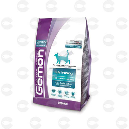Picture of Gemon Urinary չոր կեր կատուների համար (կիլոգրամով)