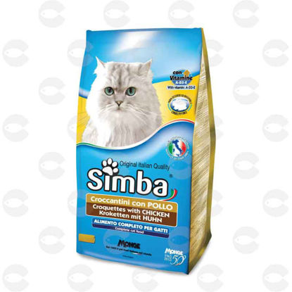 Picture of Simba - հավի մսով չոր կեր կատուների համար (կիլոգրամով)