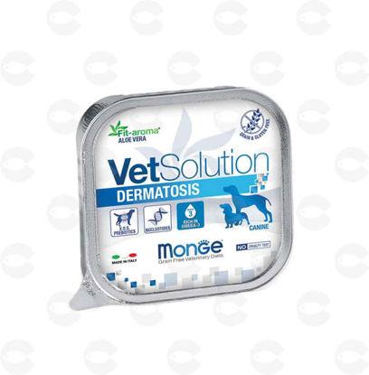 Picture of VetSolution Dermatosis պաշտետ շան համար