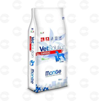 Picture of VetSolution Cardiac (սրտային) բժշկական չոր կեր