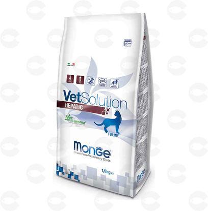 Picture of VetSolution Hepatic բժշկական չոր կեր կատուների համար