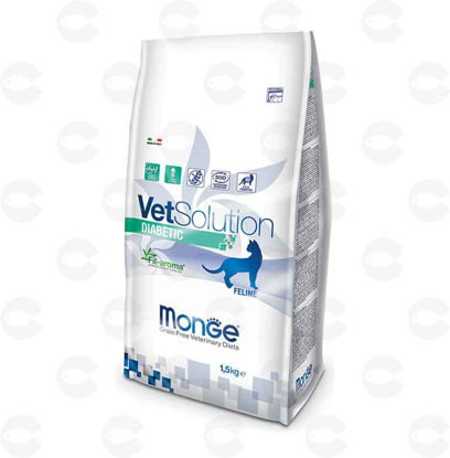 Picture of VetSolution Diabetic բժշկական չոր կեր կատուների համար