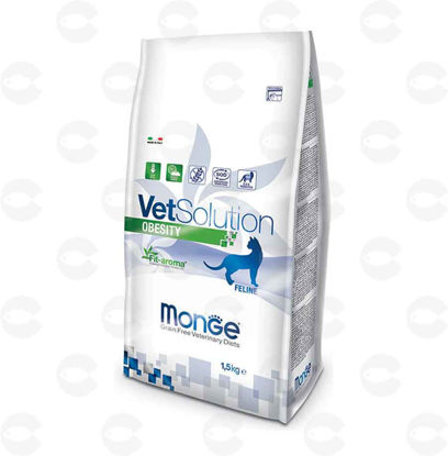 Picture of VetSolution Obesity (գիրություն) բժշկական չոր կեր կատուների համար (1,5 կգ)