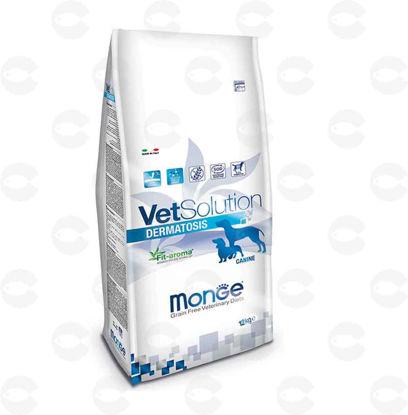 Picture of VetSolution Dermatosis (դերմատոզ) բժշկական չոր կեր (կիլոգրամով)