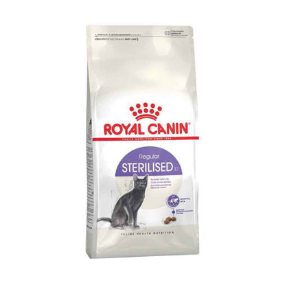 Picture of Royal Canin Sterilised (կիլոգրամով)