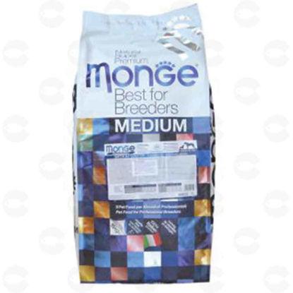 Picture of Monge Medium Starter-Ձագերի և Մայրերի համար (կիլոգրամով)