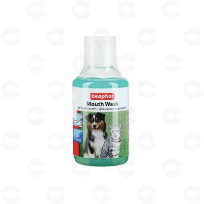 Picture of Բերանի խոռոչի ողողման հեղուկ շների համար