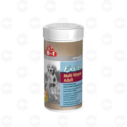 Picture of «Excel» մուլտիվիտամիններ չափահաս շների համար