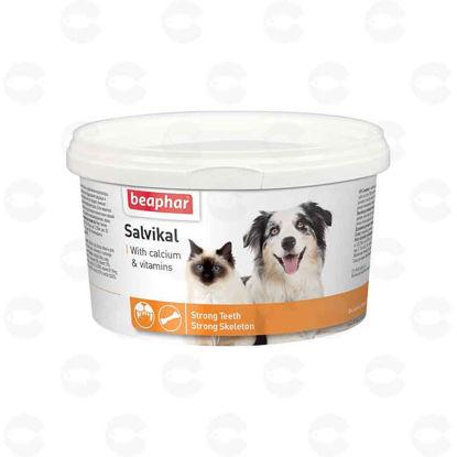 Picture of «Salvikal» կերային հավելում կատուների և շների համար