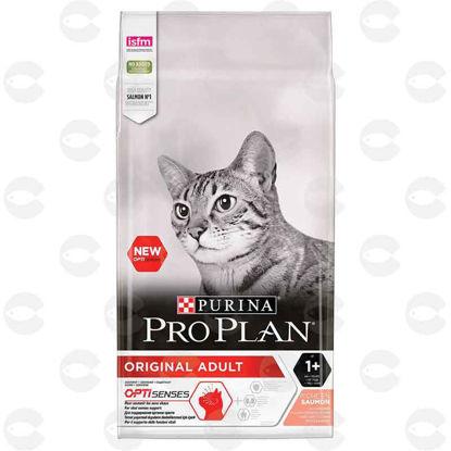 Picture of Կատվի կեր Pro Plan Оreginal Adult