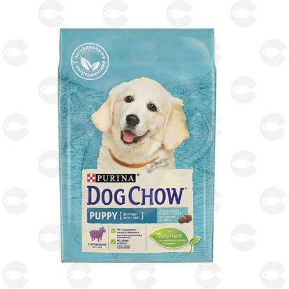 Picture of Շան կեր Dog Chow Puppy Գառան մսով