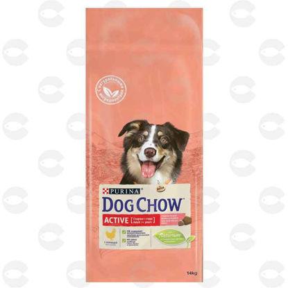 Picture of Շան կեր Dog Chow Active թռչնամսով
