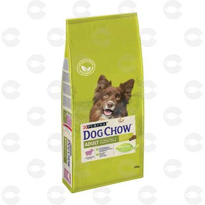 Picture of Շան կեր Dog Chow Adult գառան մսով