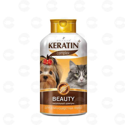Picture of «KERATIN+ Beauty» շամպուն երկարամազ համար