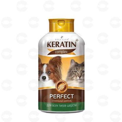 Picture of «KERATIN+ Perfect» բոլոր տեսակի մազերի համար