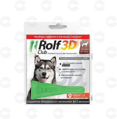 Picture of Rolf Club կաթիլներ տզերի և լվերի դեմ շների համար (20-40 կգ)