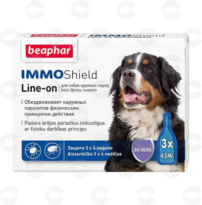 Picture of Հակաոջլային կաթիլ շների համար IMMO SHIELD