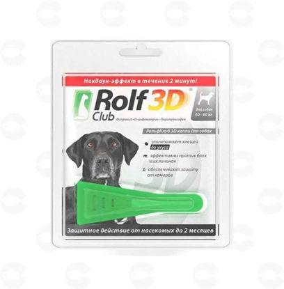 Picture of Rolf Club կաթիլներ տզերի և լվերի դեմ շների համար (40-60 կգ)