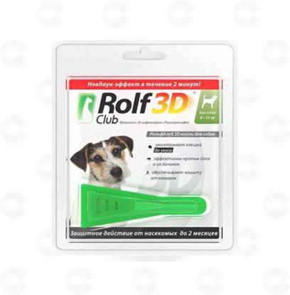 Picture of Rolf Club կաթիլներ տզերի և լվերի դեմ շների համար (4-10 կգ)