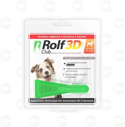 Picture of Rolf Club կաթիլներ տզերի և լվերի դեմ շների համար (10-20 կգ)