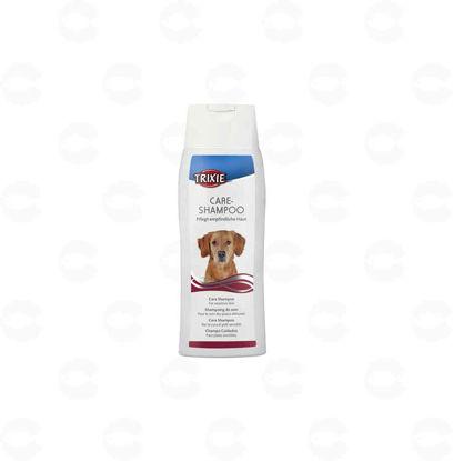 Picture of Շամպուն շան մաշկի խնամքի համար