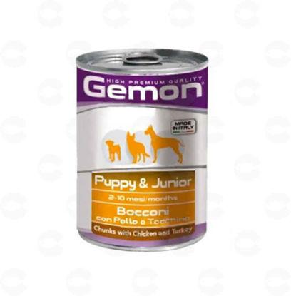 Picture of Պահածո Gemon շների ձագերի համար հավ/հնդկահավ
