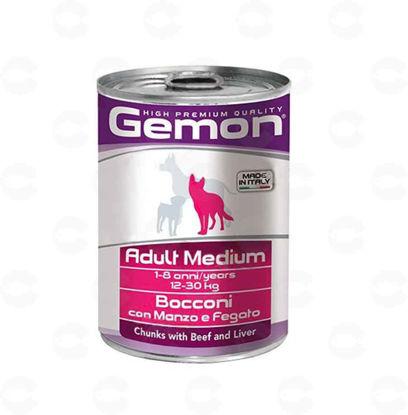Picture of Պահածո Gemon միջին ցեղատեսակի հասուն շների համար հորթ/լյարդ