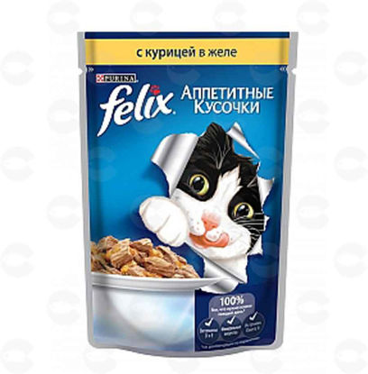 Picture of «Purina Felix» հավի մսով