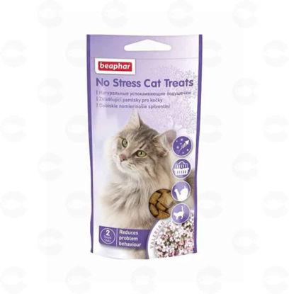 Picture of Հյուրասիրություն կատուների համար՝ բարձիկների տեսքով, no stress