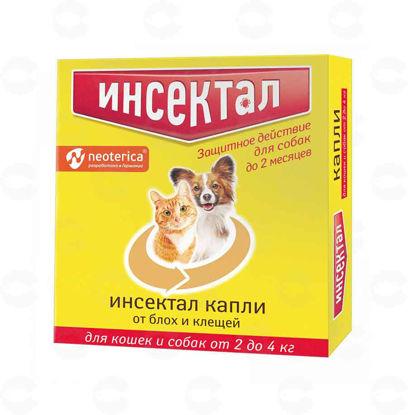 Picture of Տզերի դեմ կաթիլներ շների և կատուների համար (2-4 կգ)