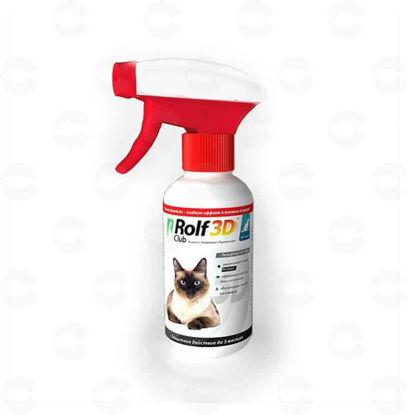Picture of Ցողարկիչ միջատների դեմ` կատուների համար