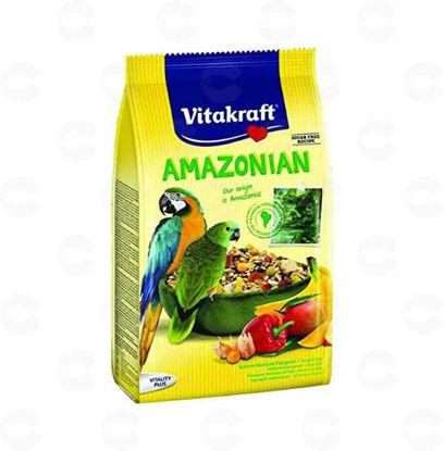 Picture of Կեր խոշոր թութակների համար Amazonian