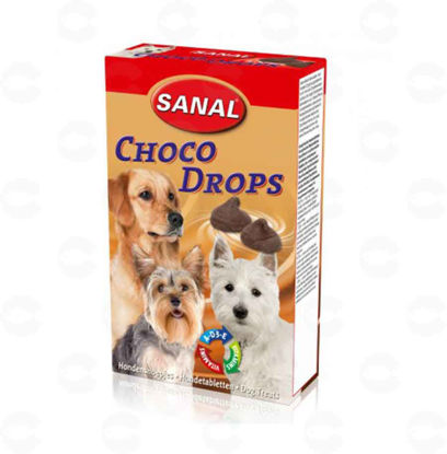 Picture of Sanal Choco Drops 125գ