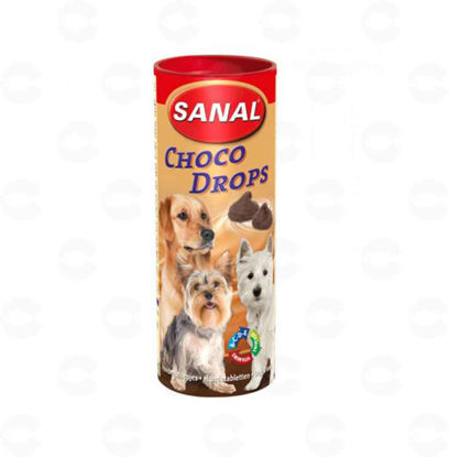 Picture of Sanal Choco Drops 250գ