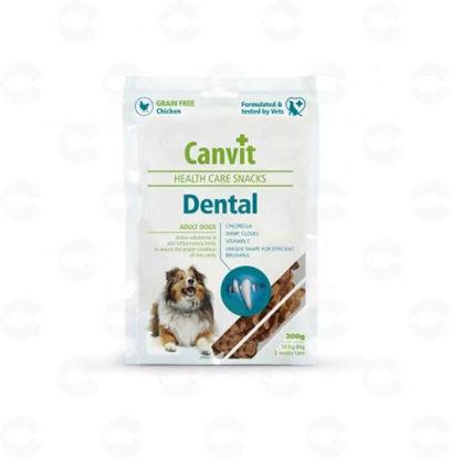 Picture of Canvit Առողջարար խորտիկ Ատամների առողջության համար 200գ