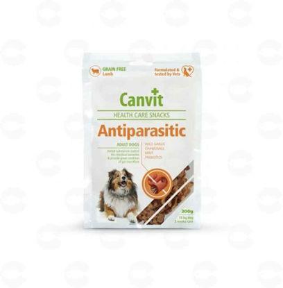 Picture of Canvit Առողջապահություն Հակապարազիտիկ 200գ
