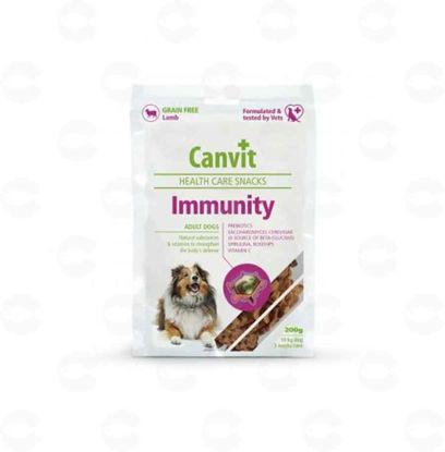 Picture of Canvit Առողջարար խորտիկ Իմունային համակարգ 200գ