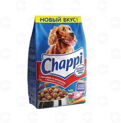Picture of Chappi չոր տավարի 600գ